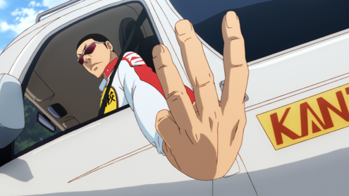 http://yowapeda.com/images/story/ride7/03.png
